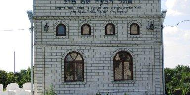 Kabbalah Part 6