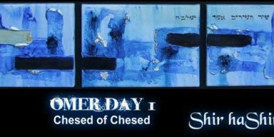 "#omer Day 1 Chesed This piece of art is entitled 'Shir haShirim' (Song of Songs).  So why this on Day 1 of the Omer count?  'With My mighty steeds who battled Pharaoh's riders I revealed that you are My beloved."" Shir haShirim 1:9  The love expressed in Shir haShirim (in many verses) being the most intense of all – the chesed of chesed."