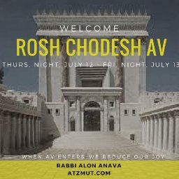 Chodesh Tov Everyone.