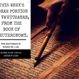 This week's Parashah