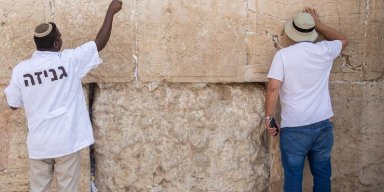 Cleaning and Maintenance of the Western Wall (Kotel)