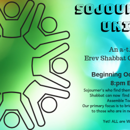 Coming October 5th Erev Shabbat Community