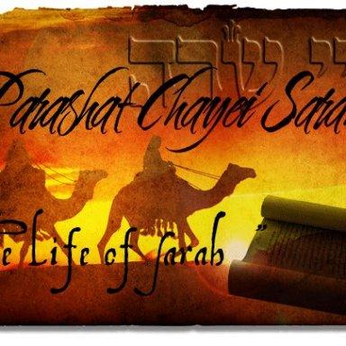 T5 - Chayei Sarah - Genesis 23:1 - 25:18