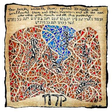 T38 - Korach - Numbers 16:1 - 18:32