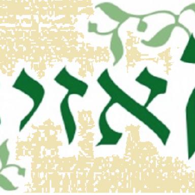 T53 - Haazinu - Deuteronomy 32:1 - 32:52