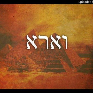 T14 - Vayera - Exodus 6:2 - 9:35