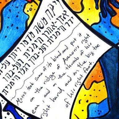 T25 - Haftarah - Jeremiah 7:21 - 8:3, 9:23(22)-24(23)