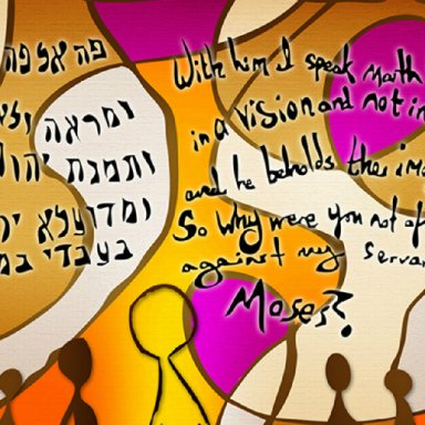 T36 - Haftarah - Zechariah 2:14-4:7