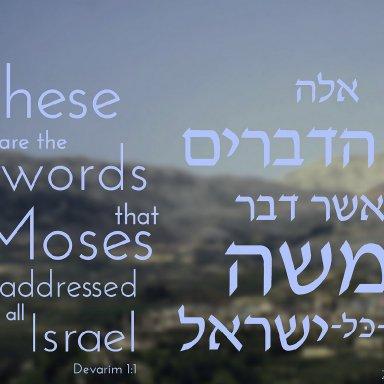 T44 - Haftarah - Isaiah 1:1-27