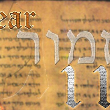 119 - Gimel