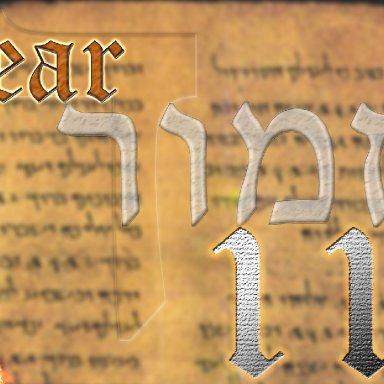 119 - Dalet