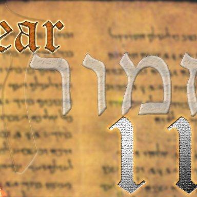 119 - Zayin