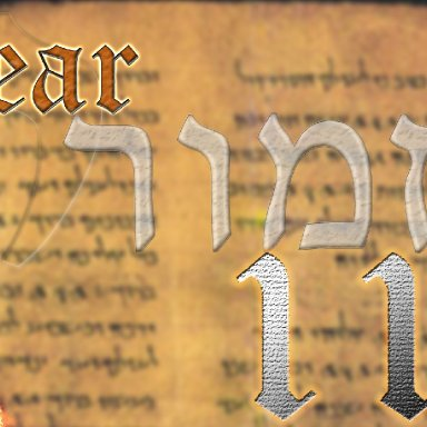 119 - Yod