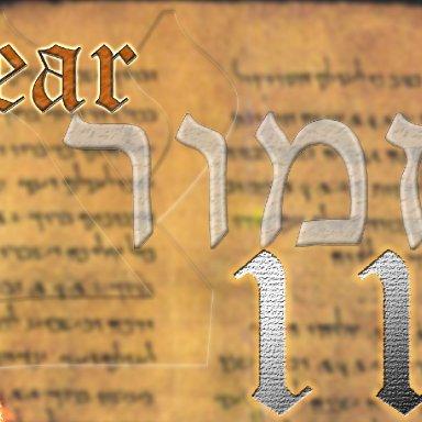 119 - Tzade
