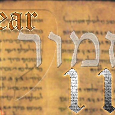 119 - Kuph