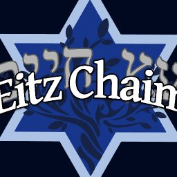Eitz Chaim Congregation of San Antonio