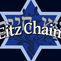 Eitz Chaim Congregation of San Antonio