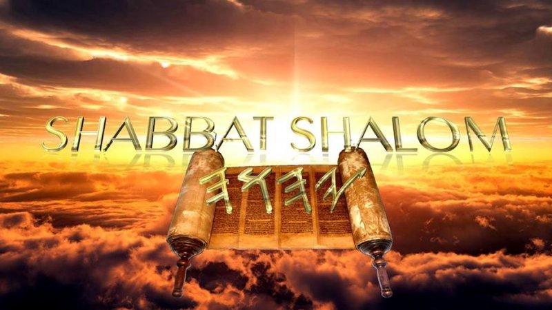Shabbat-Shalom-Torah