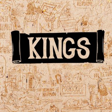 T21 - Haftarah - 1 Kings 18:1 - 39