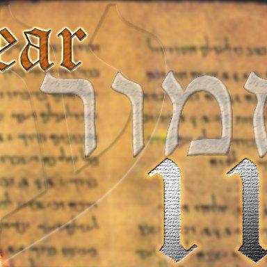 119 - Ayin